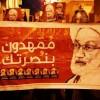 Bahreyn'de Şeyh İsa Kasım'ın Evine Yönelik Kuşatma Yoğunlaştırıldı