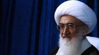 Ayetullah Nuri Hemedani: Siyonistlerin cinayetine kesin karşılık verilmeli