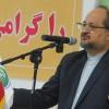 İran Sanayi Bakan'ı Şeriatmedari: İran bir yılda 1.9 milyar dolar yabancı sermaye cezbetti