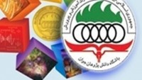 İranlı öğrenciler 680 madalya kazandı