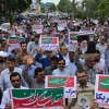 Tahran halkının Trump'a mesajı: Sen halt etmişsin