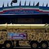 Sipahilerin balistik füzeleri askeri geçit töreninde