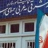 İran'dan Polonya yönetimine sert tepki