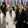 İİT'den Trump'a 'Güven' Mesajı