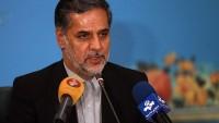 Nakavi Hüseyni: İranlılar Türkiye'ye seyahatten kaçınsın