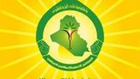 Irak İslam Yüksek Konseyi'nden Haşdi Şabi'ye destek