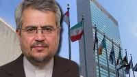 İran'ın BM Daimi Temsilcisi: Suudi Arabistan'ı terörizm listesinden çıkarmak çocuk haklarına ihanettir