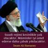İmam Ali Hamaney: SUUD BATILDIR VE KESİNLİKLE YIKILACAKTIR!