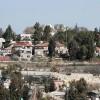 Batı Yaka'daki Yahudi Yerleşim Merkezlerinin Resmen İsrail'e İlhakı