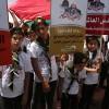 """Dünya Kudüs Günü'nde Ebu Halebiyye'den İşgalci İsrail'e """"Bu Topraklarda Sana Yer Yoktur"""""""