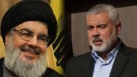 Heniyye, Hasan Nasrallah'a Kız Kardeşinin Vefatı Dolayısıyla Başsağlığı Diledi