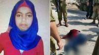 İşgal Ordusu Filistinli Kız Çocuk Önünden Kaçan Askerini Kovmayı Düşünüyor
