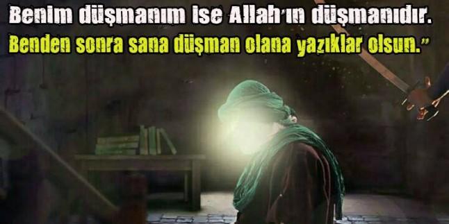 Tasarım: Ey Ali! Benden sonra sana düşman olana yazıklar olsun! (Hz. Muhammed) (sav)