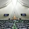 İran Meclisi'nden ABD ile İngiltere'ye şiddetli kınama