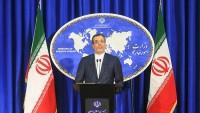 İran: Amerika ile diğer hususlarda müzakere etmeyeceğiz