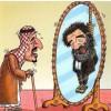 Karikatür: Suud Rejiminin Sonu…