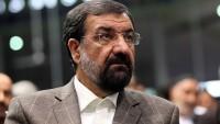 Muhsin Rızai: ABD İran'daki yabancı yatırımı gölgelemeye çalışıyor
