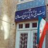İran Bangladeş'teki terör eylemini kınadı