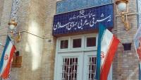 İran Dışişleri Bakanlığı'ından Siyonist İsrail'e kınama