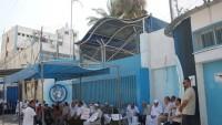 Onlarca Mülteci Gazze'de UNRWA Binası Önünde Gösteri Yaptı