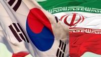 Güney Kore, İran'dan petrol ithalatını yüzde 102.4 arttırdı