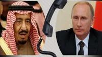 Putin ve Salman telefonla görüştü