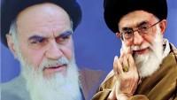 İmam Humeyni ve Hamaney'in Düşüncelerinde İslami Mezhepleri Yakınlaştırma Konferansı Başladı
