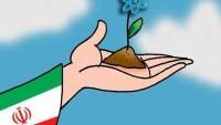 Tasarım:İran İslam Cumhuriyeti'nin Nükleer Politikası…