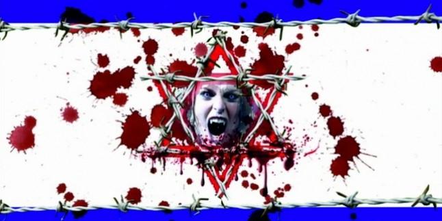 Siyonist İsrail'in Direniş Karşısında Son Çırpınışları…