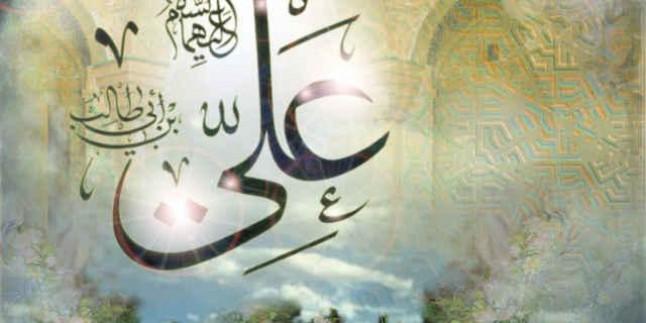 İmam Ali (as)