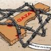 Gazze halkının yüzde 70'ten fazlası fakirlik çizgisinin altında yaşam sürüyor