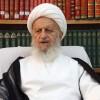 Ayetullah Mekarim Şirazi: Vahhabilik ömrünü tamamlamış ve maskesi düşmüştür