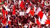 Bahreyn ve velayet aşkı …