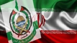 Hamas'ın İran'la ilişkileri en iyi durumundadır
