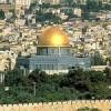 İran'lı Şii Ve Sünni Alimler Ortak Açıklamayla Korsan İsraili Kınadı…