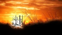 İmam Muhammed Bakır (as)