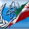 Müzakareler Anlaşma İle Sonuçlandı, Ancak İran'a Yaptırımlar Tamamen Kalktığında Anlaşma Yürürlüğe Girecek.