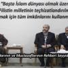 İmam Ali Hamaney: Herkes Filistin Milletinin Teçhizatlandırılmasıyla Mükelleftir…