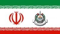İsrail'e Yakınlığıyla Bilinen DEBKA Sitesi Hamas'ın İran Ziyaretinde Alınan Kararlarla İlgili Bazı İddialar Ortaya Attı…