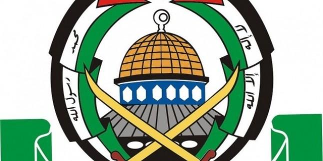 Hamas: İşgal Hükümetinin Dağılması Gazze Savaşında Bu Rejimin Yaşadığı Bocalamayı Yansıtıyor…
