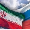 Uyuşturucuyla mücadelede İran ve Rusya'nın işbirliği