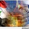 DEBKA:Suriye muhaliflerini İsrail destekliyor