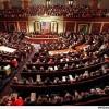 Amerikan eski diplomatlarından Senato ve Kongre meclislerine mektup