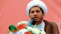 Bahreyn güvenlik güçlerinin halka saldırıları sürüyor