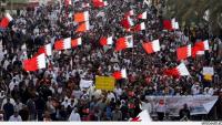 Bahreyn'de dikta rejime halktan tepki