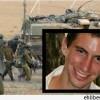 Yediot Ahranot Korsan İsrail Askerinin Esir Alınmasının Görüntüleri Yayınladı…
