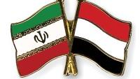 İran'da Yemen'de Yapılan Terörist Saldırıyı Kınadı.