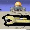 Karikatür: Siyonizm Canavarı Mescid-i Aksa'yı Yıkmaya Çalışıyor…