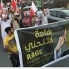 Bahreyn Halkı Sokaklarda…