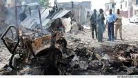 Nijerya'da Patlama: En Az 15 Ölü…